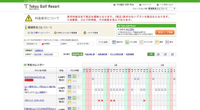 1502_reservation